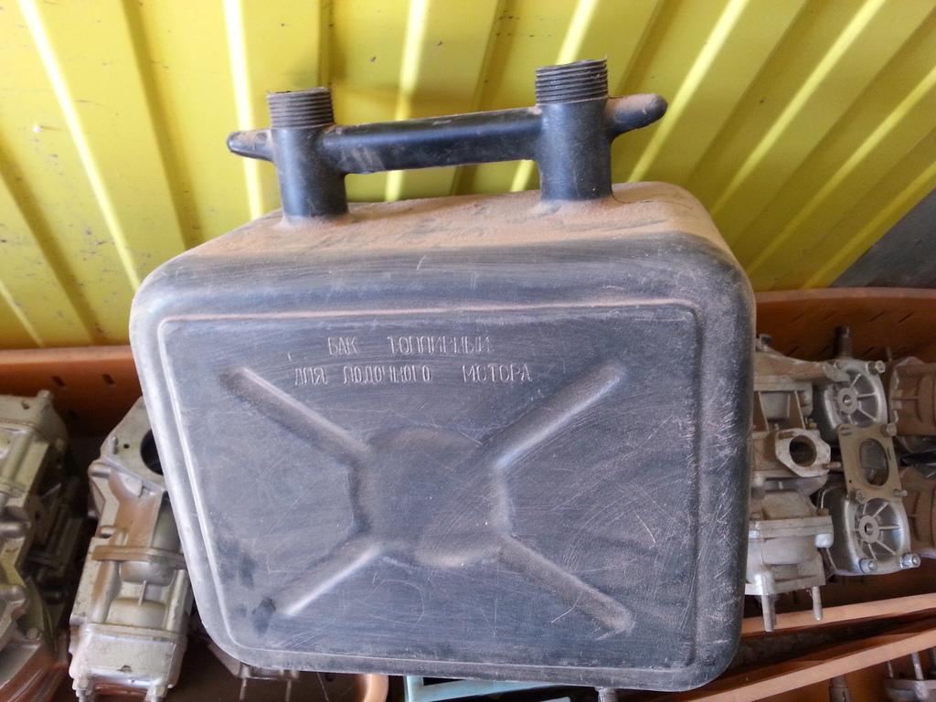 топливный бак от мотора Привет-22