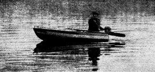 лодка с мотором Турист - Салют
