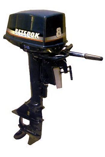 Ветерок-8