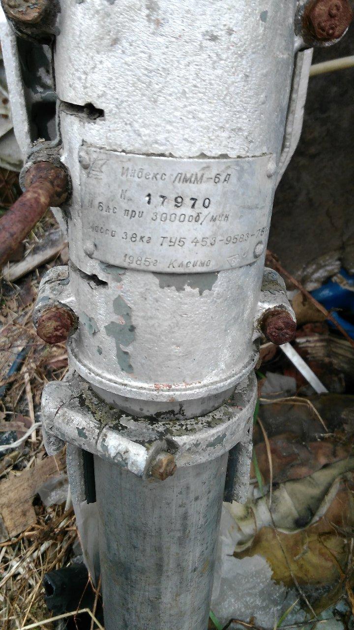 табличка-шильдик от мотора ЛММ-6а
