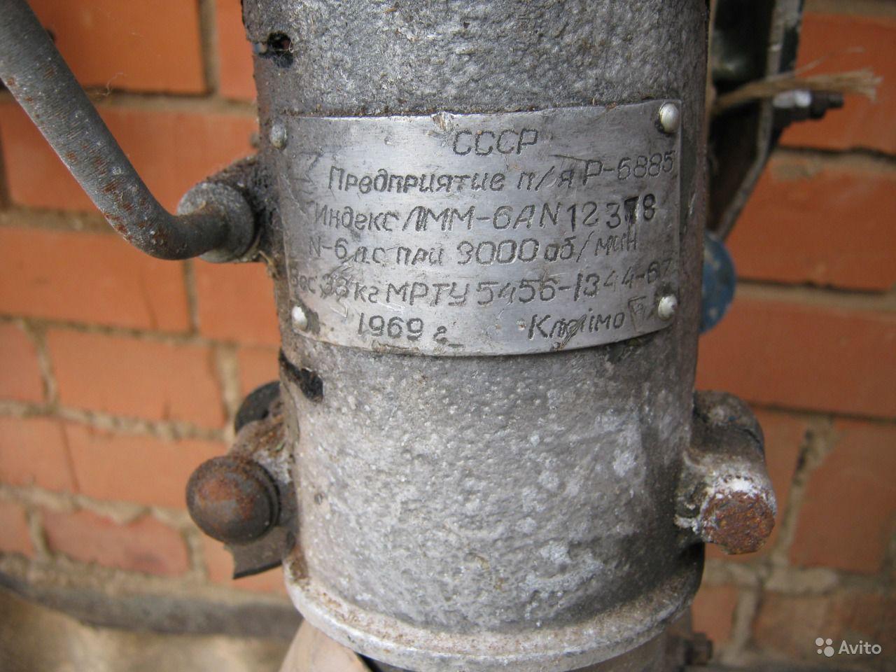 табличка мотор ЛММ-6а