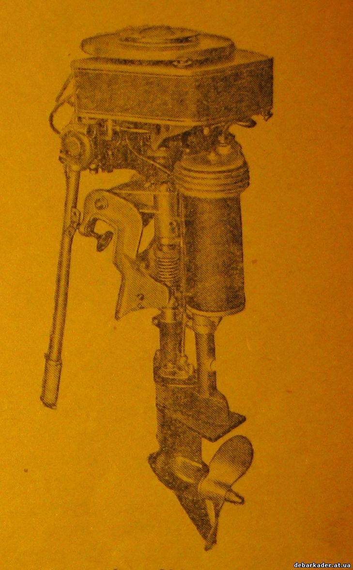 лодочный мотор ДиП