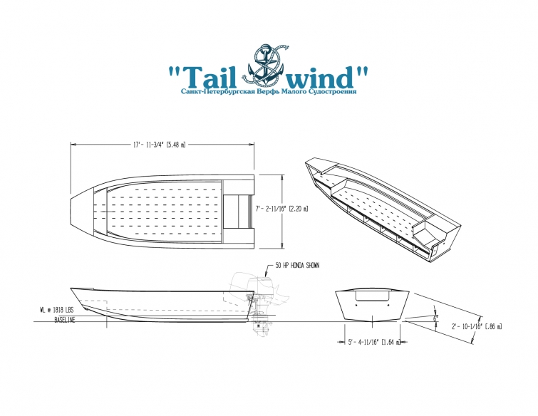 Tailwind 548