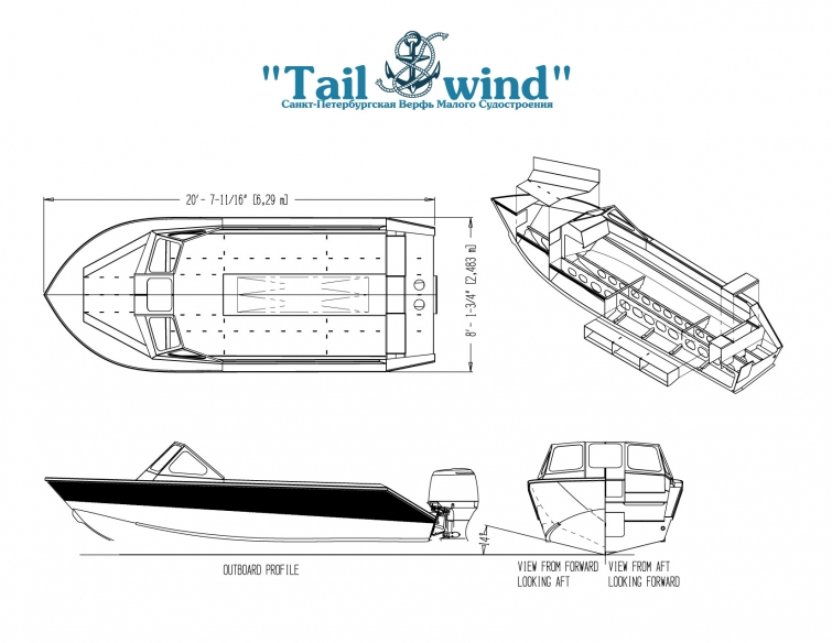 Tailwind 629