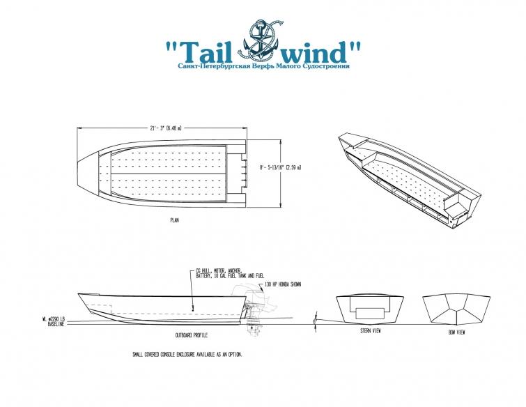 Tailwind 648