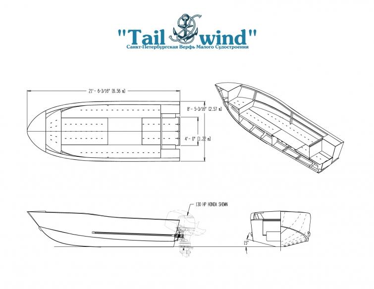 Tailwind 656