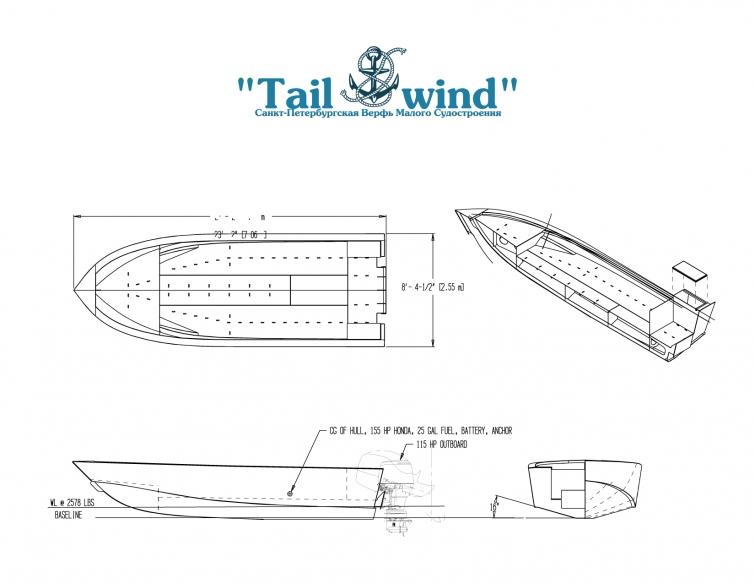 Tailwind 706
