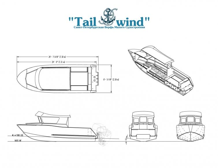 Tailwind 750
