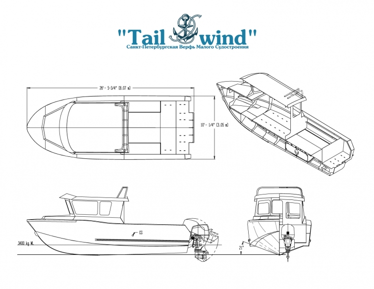 Tailwind 807