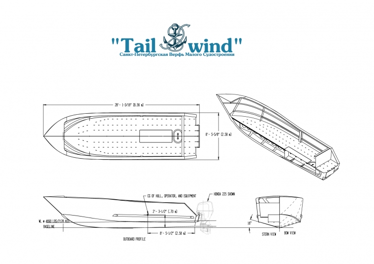 Tailwind 856
