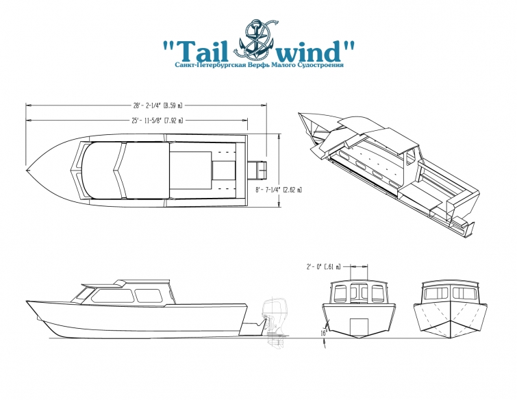 Tailwind 859