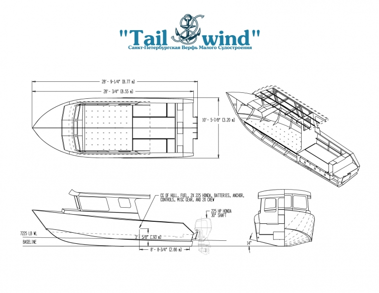 Tailwind 877