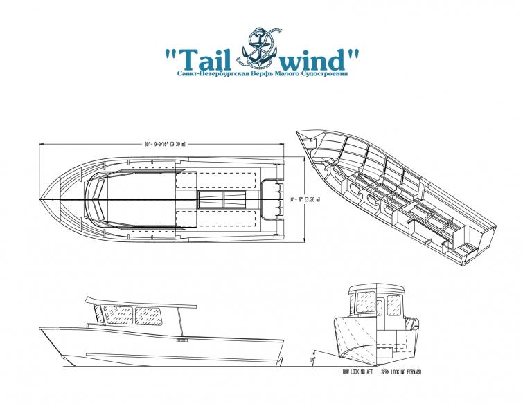 Tailwind 939