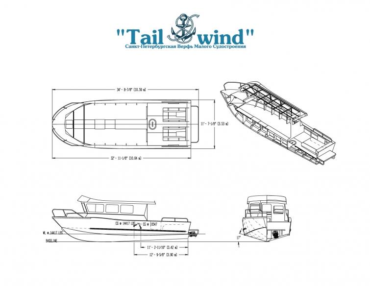 Tailwind 1059
