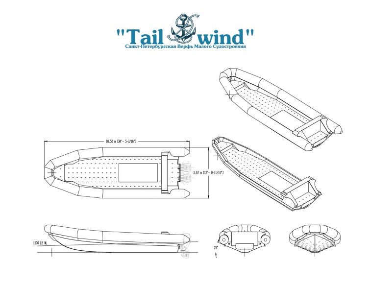 Tailwind RIB 1050