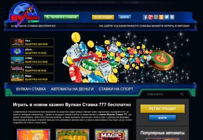 Азартные игры для телефона бесплатно