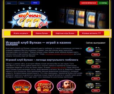 Играть крышки онлайн бесплатно