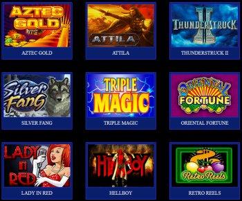 Игровые автоматы на реальные деньги казино твистер онлайн рулетка голосом