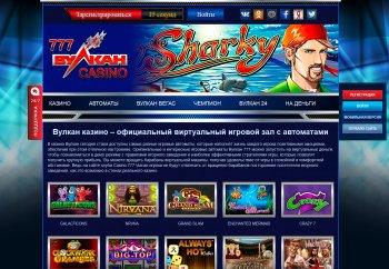 casino Vulcan 777