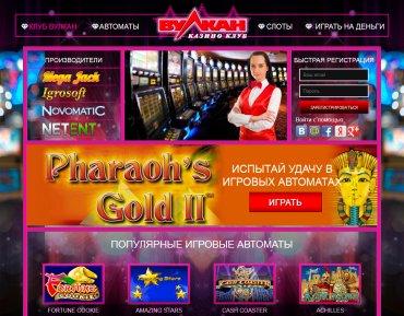 Онлайн казино за яндекс гроші