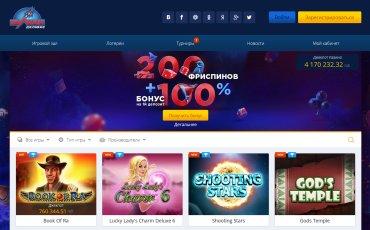 официальная страница казино Вулкан