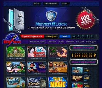 казино реально обыграть онлайн