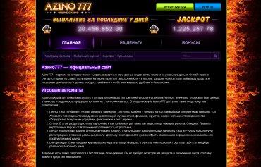 Программа для создания программ онлайн игровые автоматы игровые автоматы купить в украине в закарпате