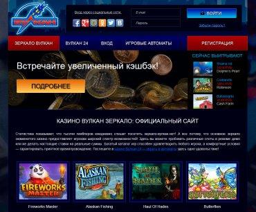 Правила игр казино вулкан казино играть бесплатно и без регистрации 777