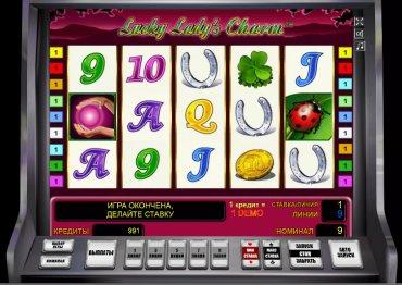 игровые автоматы леди удача играть