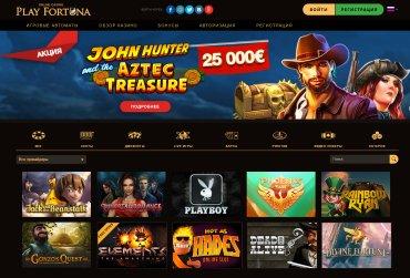 Казино Play Fortuna: почему здесь выгодно развлекаться? » Motorka.org