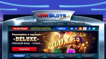 сайт казино Gmslots Deluxe