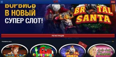 официальный сайт казино Колумбус