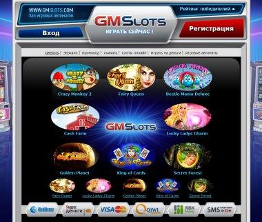 Игры казино гаминатор интернет казино vegas